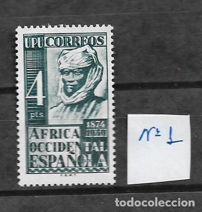 AFRICA OCCIDENTAL ESPAÑOLA= UNA SERIE COMPLETA NUEVA_SON LOS DE LA FOTO_VER FOTO DETALLADAMENTE. (Sellos - España - Colonias Españolas y Dependencias - África - África Occidental)