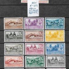 Sellos: AFRICA OCCIDENTAL ESPAÑOLA= UNA SERIE COMPLETA NUEVA_SON LOS DE LA FOTO_ALTO VALOR. Lote 275851938