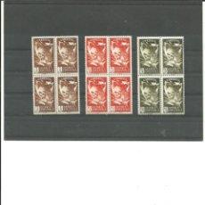 Sellos: ANTIGUAS COLONIAS ESPAÑOLAS -GUINEA- 306/308 DIA DEL SELLO BLOQUE DE CUATRO (SEGÚN FOTO). Lote 275878563