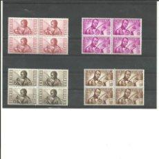 Sellos: ANTIGUAS COLONIAS ESPAÑOLAS -GUINEA- 321/324 PRO INDÍGENAS BLOQUE DE CUATRO (SEGÚN FOTO). Lote 275881418