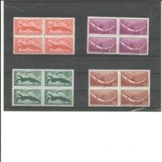 Sellos: ANTIGUAS COLONIAS ESPAÑOLAS -GUINEA- 338/341 DIA SELLO COLONIAL BLOQUE DE CUATRO (SEGÚN FOTO). Lote 275882078