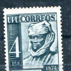 Sellos: EDIFIL 1 DE AFRICA OCCIDENTAL ESPAÑOLA. NUEVO SIN GOMA. Lote 275884538