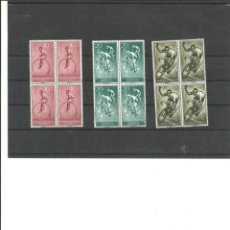 Sellos: ANTIGUAS COLONIAS ESPAÑOLAS -GUINEA- 395/397 DIA DEL SELLO CICLISMO- BLOQUE DE CUATRO (SEGÚN FOTO). Lote 275888513