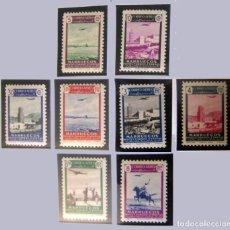 Francobolli: MARRUECOS - PROTECTORADO ESPAÑOL. AÑO 1949, EDIFIL 297/04** ''PAISAJE Y AVIÓN''./ NUEVOS.. Lote 275895158
