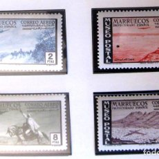 Francobolli: MARRUECOS - PROTECTORADO ESPAÑOL. AÑO 1952, EDIFIL 357/60** ''PRO MUSEO POSTAL''./ NUEVOS, MNH.. Lote 275915248