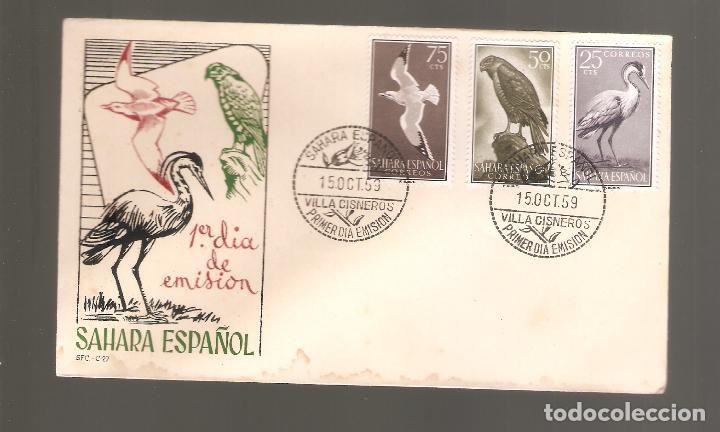 1 SOBRE PRIMER DIA SAHARA AÑO 1959 (Sellos - España - Colonias Españolas y Dependencias - África - Sahara)