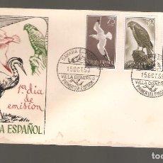 Sellos: 1 SOBRE PRIMER DIA SAHARA AÑO 1959. Lote 275943238