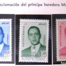 Francobolli: MARRUECOS - INDEPENDIENTE. AÑO 1957, EDIFIL 24/26** ''PROCLAM. MULEY HASSAN''./ NUEVOS, MNH.. Lote 275946178
