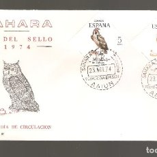 Sellos: 1 SOBRE PRIMER DIA SAHARA AÑO 1974. Lote 275961028