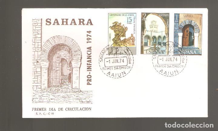 1 SOBRE PRIMER DIA SAHARA AÑO 1974 (Sellos - España - Colonias Españolas y Dependencias - África - Sahara)