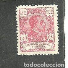 Sellos: LA AGÜERA 1923 - EDIFIL NRO. 22 - NUEVO. Lote 275967258