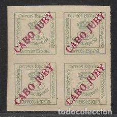 Sellos: CABO JUBY, 2 CTS. SOBRECARGA-- CABO JUBY-- VER FOTO. Lote 275996608