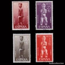 Sellos: RIO MUNI.1961.DÍA DEL SELLO.SERIE MNH.EDIFIL.25-28. Lote 276108338