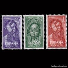 Sellos: RIO MUNI.1962.PRO INFANCIA.SERIE MNH.EDIFIL.29-31. Lote 276108468