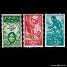 Sellos: RIO MUNI.1965.XXV AÑOS DE PAZ.SERIE MNH.EDIFIL.60-62. Lote 276109393