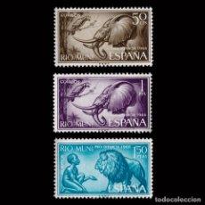 Sellos: RIO MUNI.1966.PRO INFANCIA.SERIE MNH.EDIFIL.69-71. Lote 276109653