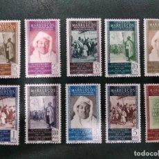 Francobolli: SELLOS MARRUECOS ESPAÑOL AÑO 1955 XXX ANIVERSARIO EXALTACIÓN AL TRONO DE S.A.EL JALIFA. Lote 276284848