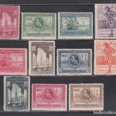Francobolli: GUINEA, 1929 EDIFIL Nº 191 / 201 /*/, EXPOSICIÓN DE SEVILLA Y BARCELONA.. Lote 276316538