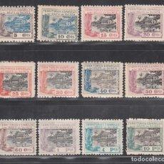 Francobolli: GUINEA, 1924 EDIFIL Nº 167 / 178 /**/, CASAS DE NIPA. RESIDENCIA DEL GOBERNADOR.. Lote 276357898
