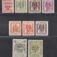 Francobolli: GUINEA, 1939 EDIFIL Nº 259A, 259B, 259C, 259D, 259E, 259F, 259G, 259H, 259K, /**/, SIN FIJASELLOS.. Lote 276363653