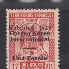 Sellos: GUINEA, 1939 EDIFIL Nº 259J /*/, BARRA HORIZONTAL 6,5 MM. Lote 276364468