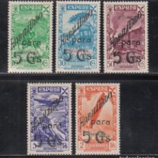 Francobolli: GUINEA, BENEFICENCIA. 1941 EDIFIL Nº 7 / 11 /*/. Lote 276369918