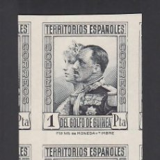 Francobolli: GUINEA,1931 EDIFIL Nº 213S (**), PAREJA SIN DENTAR. Lote 276372768