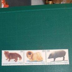 Sellos: GUINEA ECUATORIAL 1995 EDIFIL 196/198 NUEVA FAUNA ANIMALES DOMÉSTICOS. Lote 276373428
