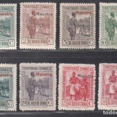 """Francobolli: GUINEA,1931 EDIFIL Nº 202M, 203M, 204M, 205MA, 206M, 207MA, 208M, 209M, /**/, """" MUESTRA """". Lote 276376138"""