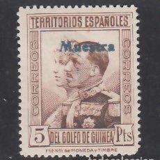 """Francobolli: GUINEA,1931 EDIFIL Nº 215M /*/, HABILITACIÓN """" MUESTRA """". Lote 276376388"""