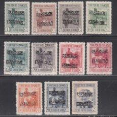 "Francobolli: GUINEA,1931 EDIFIL Nº 216A / 226A, HABILITACIÓN "" REPÚBLICA ESPAÑOLA "". Lote 276379633"