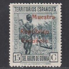 """Sellos: GUINEA,1931 EDIFIL Nº 234M /**/, HABILITACIÓN """" MUESTRA """". Lote 276382838"""