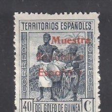 """Sellos: GUINEA,1931 EDIFIL Nº 238M /**/, HABILITACIÓN """" MUESTRA """". Lote 276383138"""