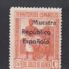 """Francobolli: GUINEA,1931 EDIFIL Nº 239M /**/, HABILITACIÓN """" MUESTRA """". Lote 276383483"""
