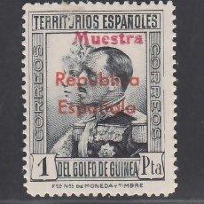 """Francobolli: GUINEA,1931 EDIFIL Nº 241M /**/, HABILITACIÓN """" MUESTRA """". Lote 276385598"""