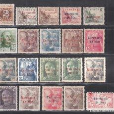 Francobolli: IFNI, 1948-49 EDIFIL Nº 37 / 56 /*/. Lote 276395858