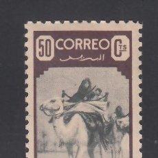 Sellos: IFNI, 1947 EDIFIL Nº 36 /**/, FAMILIA NÓMADA, SIN FIJASELLOS. Lote 276397848