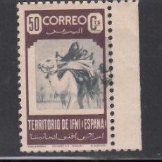 Sellos: IFNI, 1947 EDIFIL Nº 36ID /**/, FAMILIA NÓMADA, VARIEDAD, CENTRO DESPLAZADO.. Lote 276398013