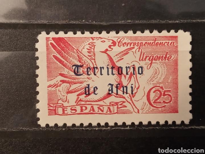 Sellos: España. Edifil 879. 25 céntimos urgente Territorio de Ifni. Dos tonalidades. ** - Foto 2 - 276435323