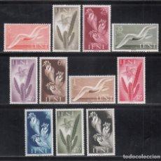 Sellos: IFNI, 1954 EDIFIL Nº 103 / 113 /**/ FLORA Y FAUNA,. Lote 276537163