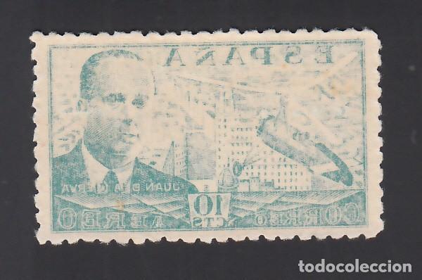 IFNI, 1948 EDIFIL Nº 57IC /**/, JUAN DE LA CIERVA, VARIEDAD DE IMPRESIÓN, CALCADO AL DORSO (Sellos - España - Colonias Españolas y Dependencias - África - Ifni)