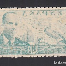 Sellos: IFNI, 1948 EDIFIL Nº 57IC /**/, JUAN DE LA CIERVA, VARIEDAD DE IMPRESIÓN, CALCADO AL DORSO. Lote 276542073