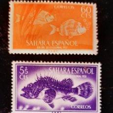 Sellos: TRES SELLOS NUEVOS DEL SAHARA. AÑOS 60. ROGAMOS LEER BIEN LA DESCRIPCIÓN ANTES DE PUJAR O COMPRAR.. Lote 276549853