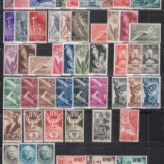Sellos: IFNI, 1950 - 1965 LOTE DE SERIES COMPLETAS /*/,. Lote 276550513