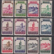 Sellos: IFNI, 1943 EDIFIL Nº 16 / 27 /**/, NÓMADAS.. Lote 276554638
