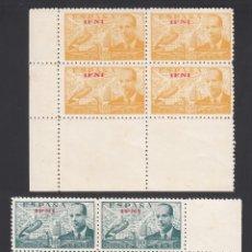 Sellos: IFNI, 1948 EDIFIL Nº 57 / 58 /**/, JUAN DE LA CIERVA. BLOQUE DE CUATRO. SIN FIJASELLOS. Lote 276569963