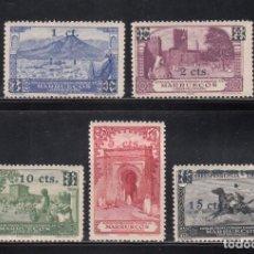 Sellos: MARRUECOS, 1936 EDIFIL Nº 162 / 166 **/*,. Lote 276577133