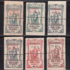 Sellos: MARRUECOS, 1920 EDIFIL Nº 68 / 73 /*/. Lote 276578463