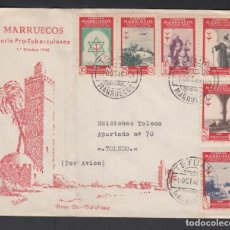 Sellos: MARRUECOS, 1948. PRO TUBERCULOSOS, SERIE COMPLETA SPD.. Lote 276582208