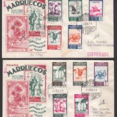 Sellos: MARRUECOS, 1953. ANIVERSARIO DEL PRIMER SELLO MARROQUÍ, SERIE COMPLETA SPD.. Lote 276582483